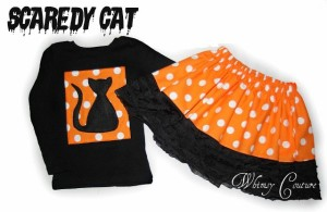 Scaredy Cat Applique and Tutorial | Whimsy Couture